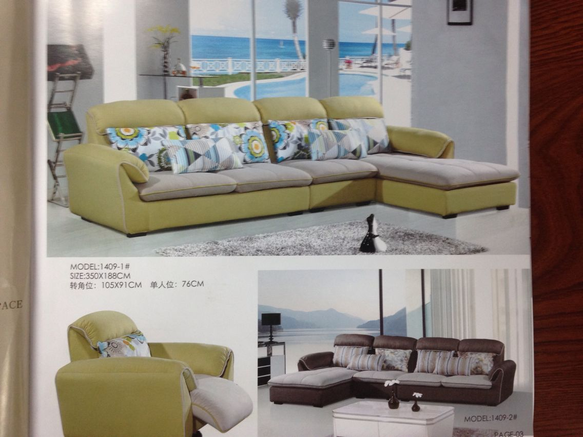 沙发model:820#