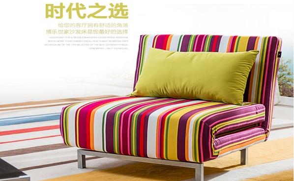 两用沙发折叠床价格图片