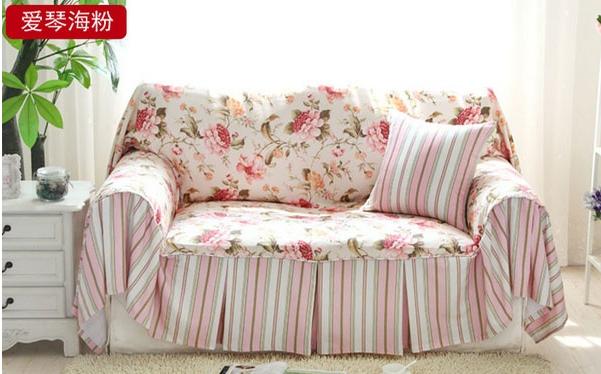 沙发算是比较难打理的家具之一,不管皮艺还是布艺,清洗都不是很方便。但是如果在沙发上套上一个沙发套不仅可以包裹住沙发不让沙发直接曝露在外而且还能装饰沙发,一举两得。那沙发套如何制作呢?大家就跟随小编一起去了解了解吧。