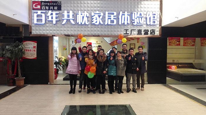 2015迎新喜庆员工集体合照 新年新气象  HAPPY NEW YEAR!!!