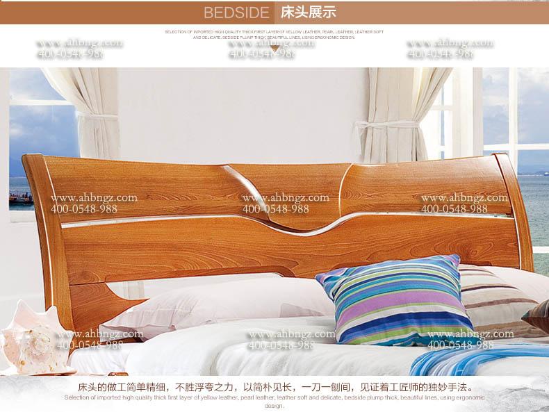 合肥现代中式进口白蜡木板木结合卧室床 1.8米实木床板床
