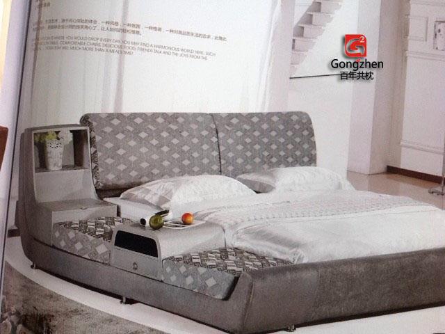 共枕布艺床 c603
