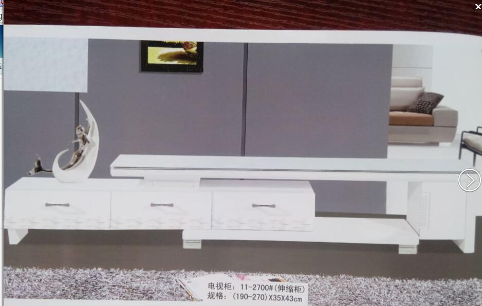 电视柜11-2700#